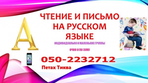 Работа дубай объявления на русском языке оаэ дубай шератон